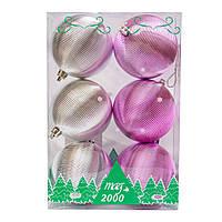 Набор елочных шаров в пвх коробке 8см*6шт, пластик, розовый-серебро (031597-4)
