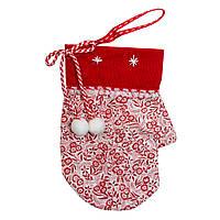 Бело-красные тканевые украшения, рукавичка в цветок, 16см (430345-3)
