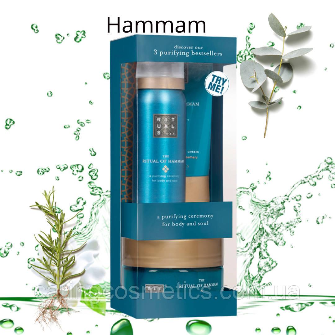 Набір Ritual of Hammam. Try Me Set. Виробництво-Нідерланди