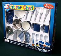 Набор посуды игровой Кухонный из нержавеющей стали, эмалированный, 22 ед. (CH2022SEM)
