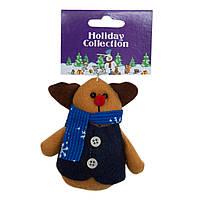 Мягкая игрушка сувенирная, синий олень, 9см (000388-3)