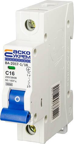 Автоматичний вимикач УКРЕМ ВА-2017/С 1р 16А АСКО, фото 2