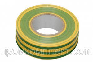 Ізолента 0,14ммх17ммх20м жовто-зелена (універсальна) (кратно упаковці — 10 шт.) APRO