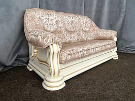 """Диван """"Grizly"""" Гризли в ткани, мягкая мебель"""