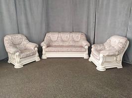 "Комплект мягкой мебели на дубовом каркасе ""Grizly"" Гризли, в ткани"