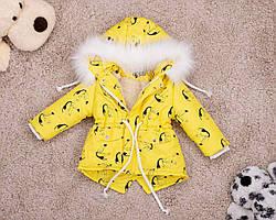 Желтая детская парка на зиму с принтом пеликанов 80-146 р
