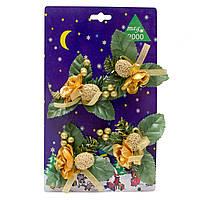 4 хвойные веточки с цветочками, листиками и ягодами, 8*11 см (470563)