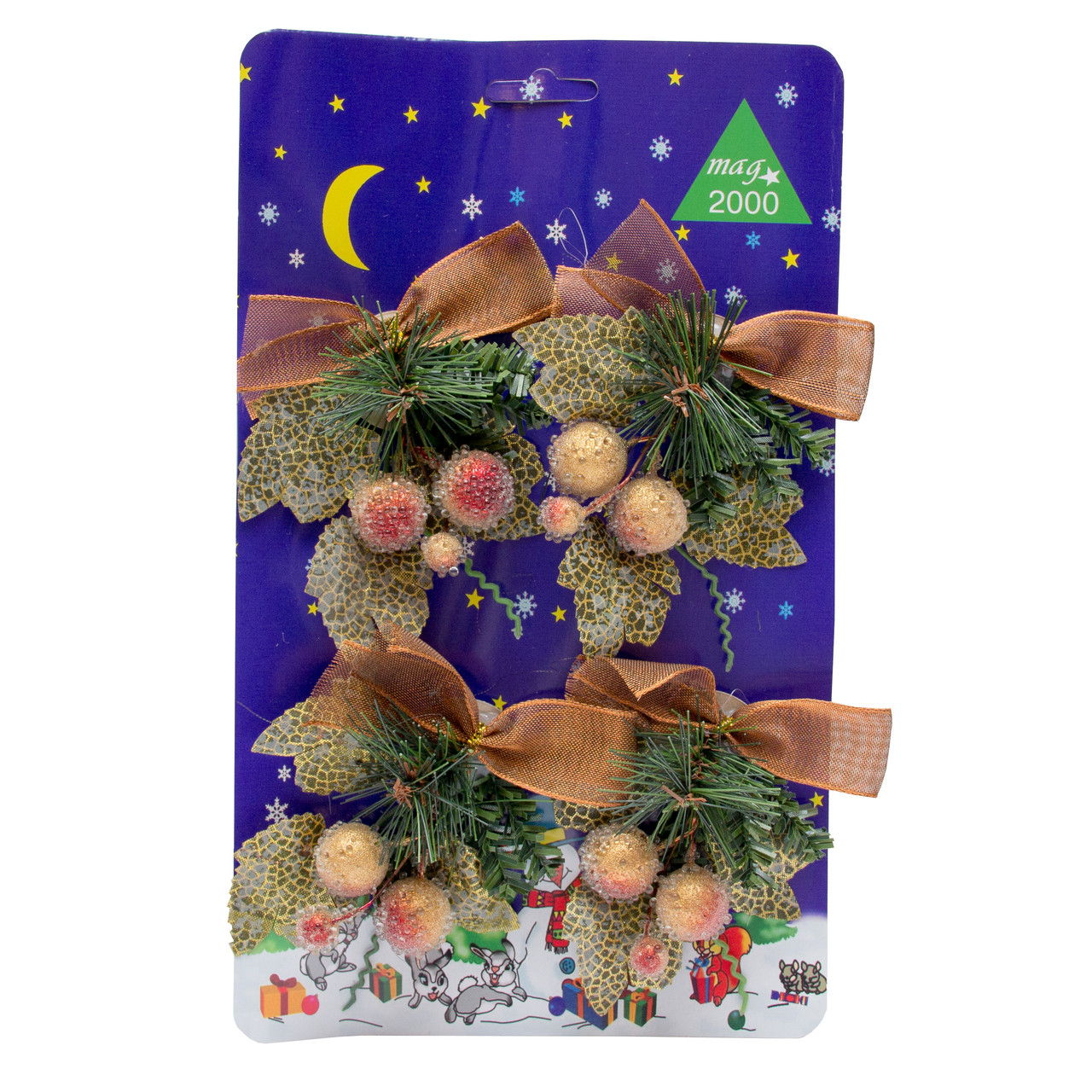 4 хвойные веточки с листиками и ягодами, 8*11 см (470570)