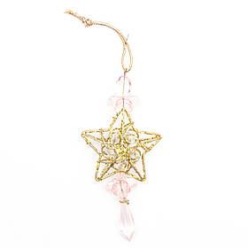 Елочная игрушка с вплетенным бисером - Звезда, 10 см, золотистый, металл, бисер (430116-1)