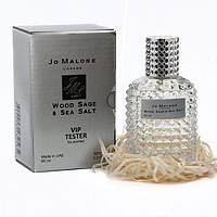 Jo Malone Wood Sage & Sea Salt TESTER VIP, жіночий, 60 мл