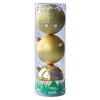 Набор елочных шаров в тубе 80*3 шт.,пластик, золото (030699-2)