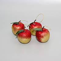 Набор елочных игрушек - яблоко с блестками, 4 шт, 6 см, золотисто-красный, пенопласт (200848)