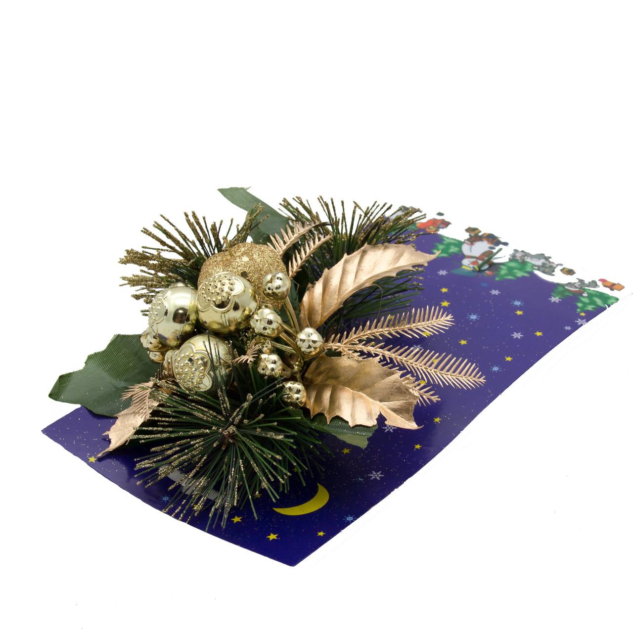 Декоративная веточка, 20 см  (470785)