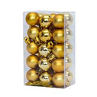 Набор елочных шаров в пвх коробке 25*30 шт, пластик, золото (032327-2)