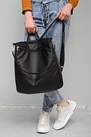 Сумка-рюкзак Sambag Тауни 30*31*15 см черный