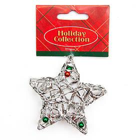 Елочная игрушка из проволоки - Серебряная звезда, 7,6 см, серебристый, металл, пластик (000685-9)