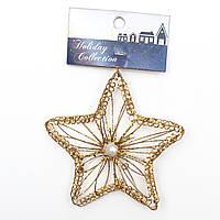 Фигурка сувенирная из проволоки, золотая звезда, 10см (000555-2)
