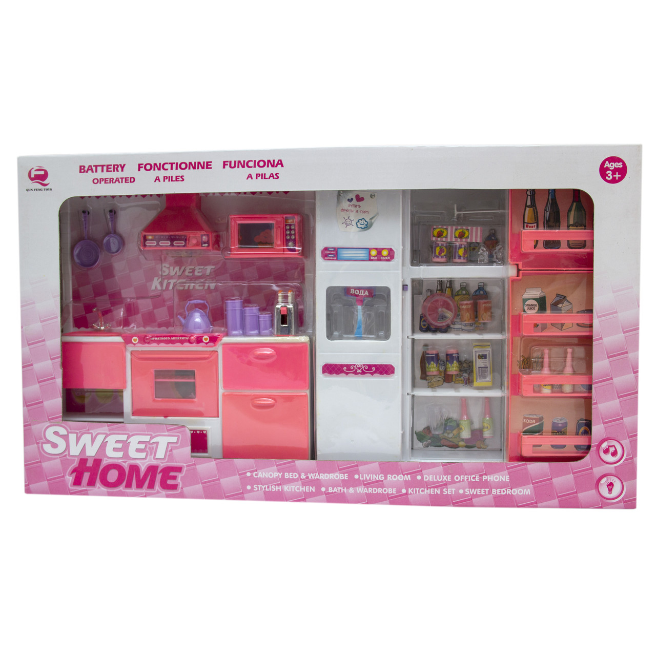 """Мебель для кукол кухня """"Сладкий дом"""" Барби, Брац, розовая, 55х9х31см (25368P)"""