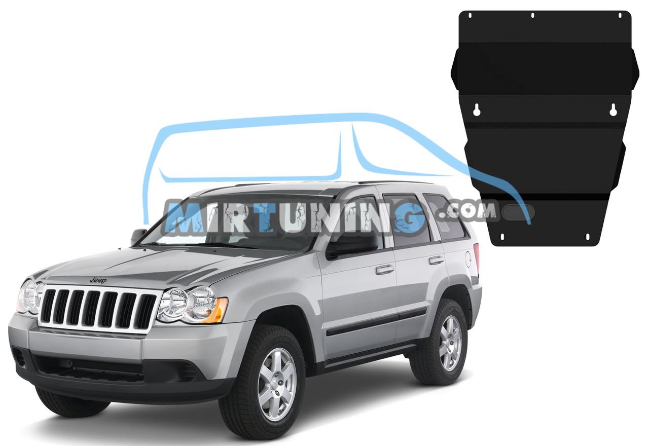 Защита двигателя Jeep Grand Cherokee III WK 2005-2010