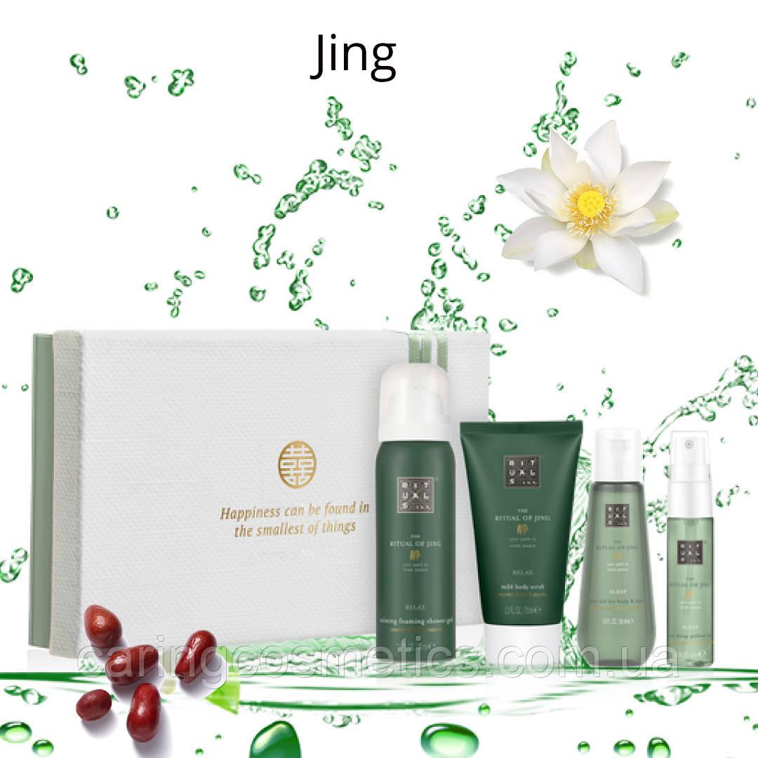 """Rituals. Подарочный набор """"Jing"""". Успокаивающее удовольствие (S). Производство Нидерланды"""