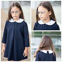 Платье детское на девочек синий
