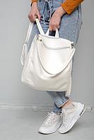 Сумка-рюкзак Sambag Тауни 30*31*15 см белый