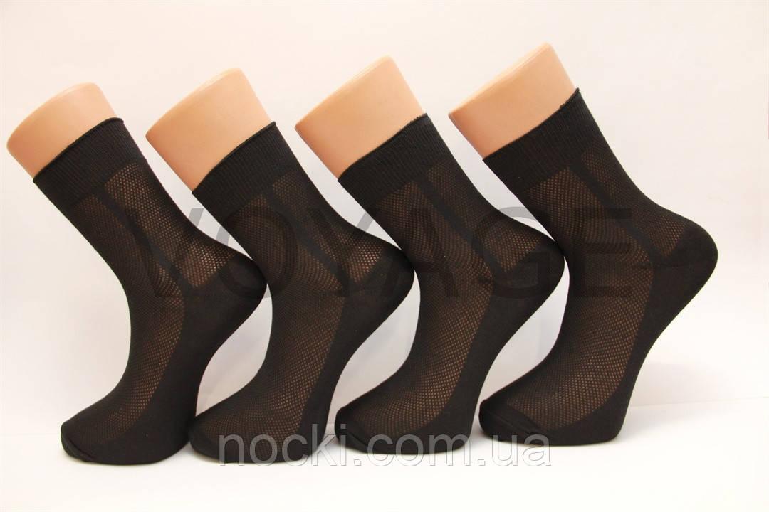 Мужские носки средние в сеточку Правильный выбор 27 черный