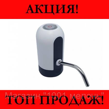 Sale! Автоматизований дозатор-помпа для води WATER DISPENSER DL31, фото 2