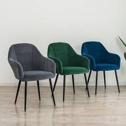 Стілець-крісло Nordic. Великий вибір кольорів. Модель RD-9097