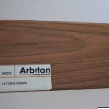 Плинтус Arbiton INDO 13 Дуб Рубра, фото 2