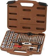 Набор инструментов Ombra OMT40S
