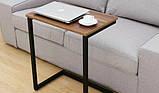 Стіл приставний до дивана Фіджі (Неман), фото 5