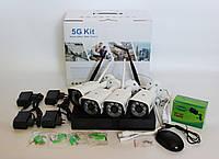 Регистратор + 4 камеры видеонаблюдения DVR KIT CAD 8004 / 6673 WiFi 4ch набор на 4 камеры