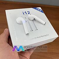 Беспроводные bluetooth наушники i12 TWS 5.0 с микрофоном для пк телефона wireless вкладыши блютуз матовые