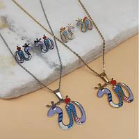 Набір біжутерії з емаллю для дівчаток кулон і сережки Королівська змія 176148