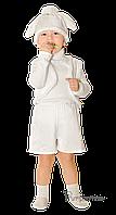 Детский карнавальный костюм Зайчика Код 83113