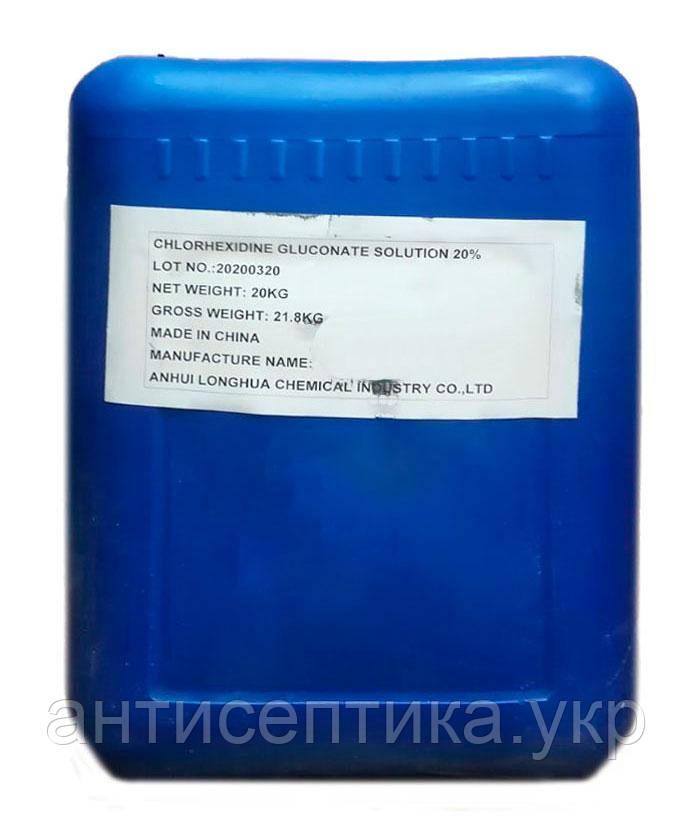 Хлоргексидин диглюконат20% раствор концентрат 20кг
