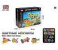 Конструктор магнитный 2466 Цветные магниты 36 деталей Play Smart, фото 2