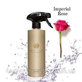 Парфумований спрей для інтер'єру. Ritual of Imperial Rose.Виробництво-Нідерланди. 500мл.