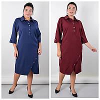 Платье женское большие размеры «Рио» (Бордовое, синее | 50/52, 54/56, 58/60, 62/64)