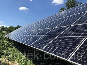 "Сонячна мережева електростанція  ""30 кВт"", (JaSolar/Huawei)"