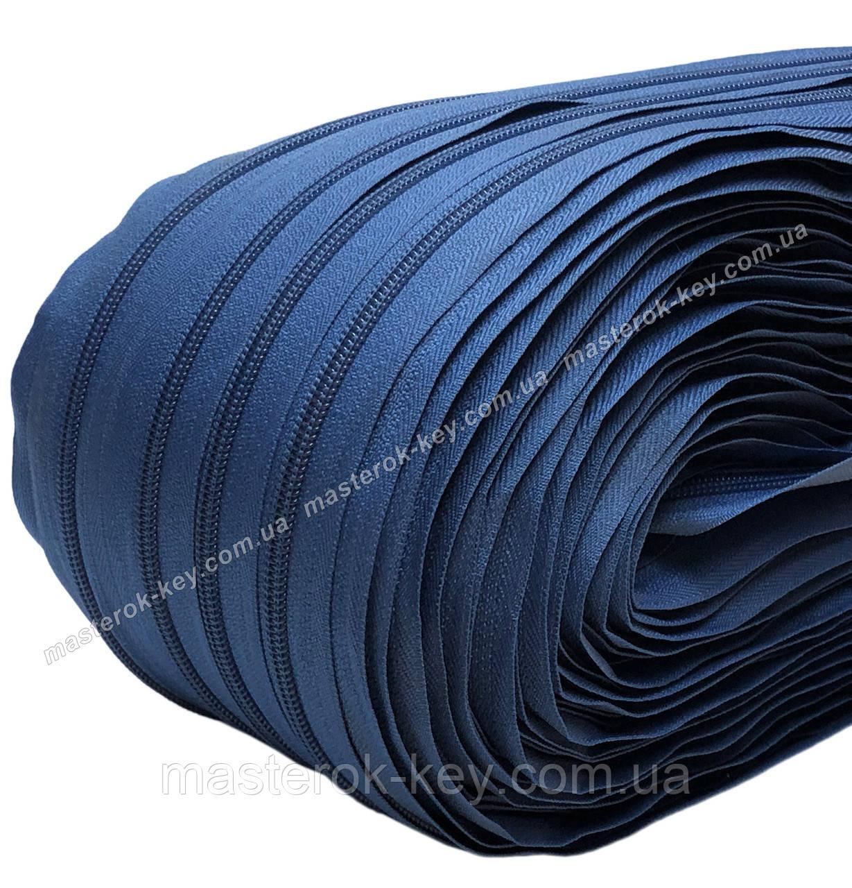 Молния спиральная рулонная №5 цвет темно голубой #756