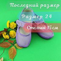 Тапочки в садок на дівчинку, текстильна взуття Vitaliya Віталія Україна, 23-24, 25.5 р, фото 1