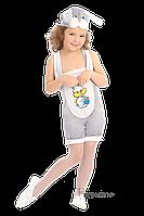 Детский карнавальный костюм Зайчика Код 84120