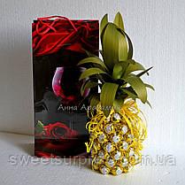 """Вкусный подарок """"Конфетный ананас"""", фото 3"""