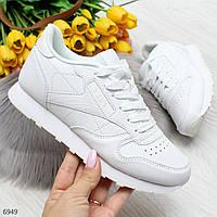 Повседневные белые молодежные  женские кроссовки