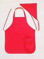 Фартук для труда и творчества с косынкой (красный) 5-10лет