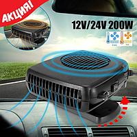 Автомобильный охладитель-обогреватель 2 в 1 Auto Heater Fan 12 v от прикуривателя, Автомобильный вентилятор