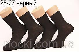 Чоловічі шкарпетки середні гладкі Правильний вибір 25-27 чорний