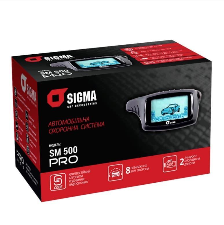 Автомобильная охранная система SIGMA SM 500 PRO
